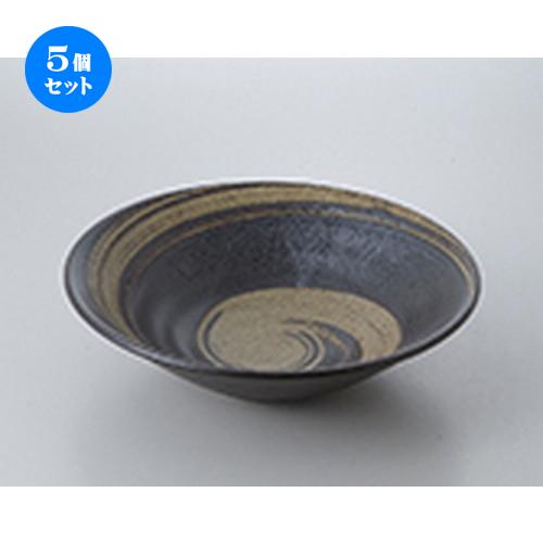 5個セット☆ めん皿 ☆ 武蔵野リップル8.0鉢 [ 26.2 x 7cm ] 【 料亭 旅館 麺 和食器 飲食店 業務用 】