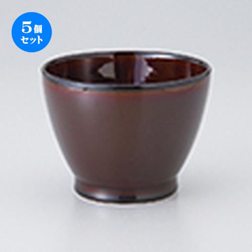 5個セット☆ 多用碗 ☆ うるしブラウン姫丼 [ 12 x 9cm ] 【 料亭 旅館 定食屋 居酒屋 和食器 飲食店 業務用 】