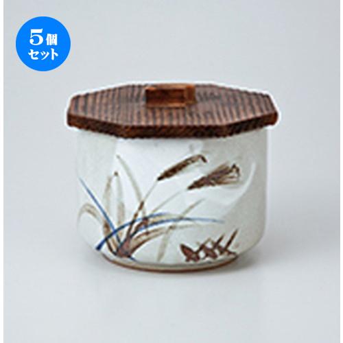 5個セット☆ 飯器 ☆ 粉引すすき飯器 身 [ 10.8 x 8cm ] 蓋