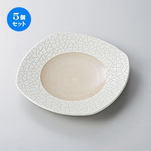 5個セット ☆ 和風パスタ皿 ☆ クリーム輪二重9.5角皿 [ 27.8 x 4.4cm ] 【 レストラン ホテル カフェ 洋食器 飲食店 業務用 】