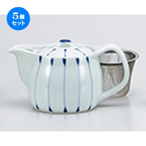 5個セット☆ ポット ☆ 線十草ポット(U)(青) [ 450cc ] 【 喫茶店 カフェ 洋食器 飲食店 業務用 】