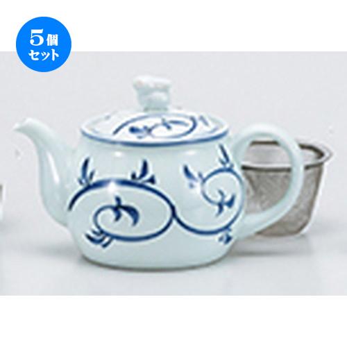 5個セット☆ ポット ☆ 唐草ポット(U) [ 450cc ] 【 喫茶店 カフェ 洋食器 飲食店 業務用 】
