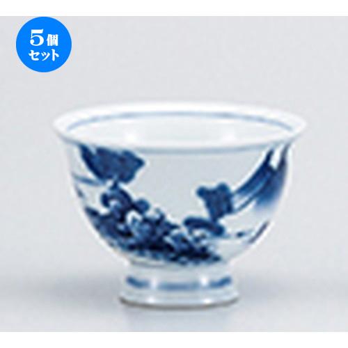 5個セット☆ 有田焼千茶 ☆ 山水千茶 [ 7.6 x 5.5cm ・ 110cc ] 【 料亭 旅館 和食器 飲食店 業務用 】