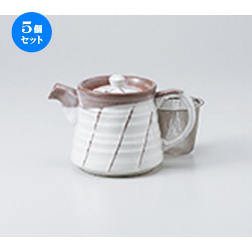 5個セット☆ ポット ☆ 十草エレベストポット(アミ付) [ 10 x 10cm ・ 400cc ] 【 喫茶店 カフェ 洋食器 飲食店 業務用 】