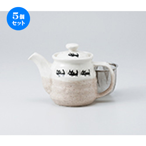 5個セット☆ ポット ☆ 黒猫 白ポット急須 [ 10 x 12cm ・ 510cc ] 【 喫茶店 カフェ 洋食器 飲食店 業務用 かわいい 】