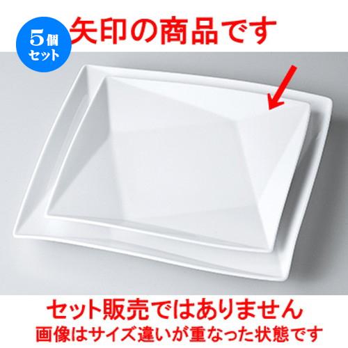 5個セット☆ モダンスタイル ☆ FP25cm角皿(白磁) [ 26 x 26 x 3.3cm ] 【 レストラン ホテル カフェ 洋食器 飲食店 業務用 】