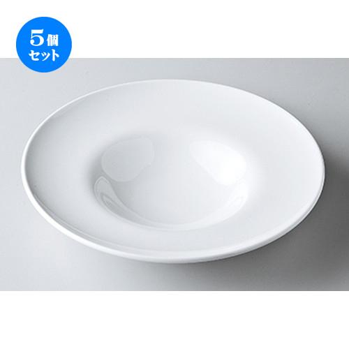 5個セット☆ モダンスタイル ☆ フリー28cmハット型スープ [ 28 x 5.8cm ] 【 レストラン ホテル カフェ 洋食器 飲食店 業務用 】