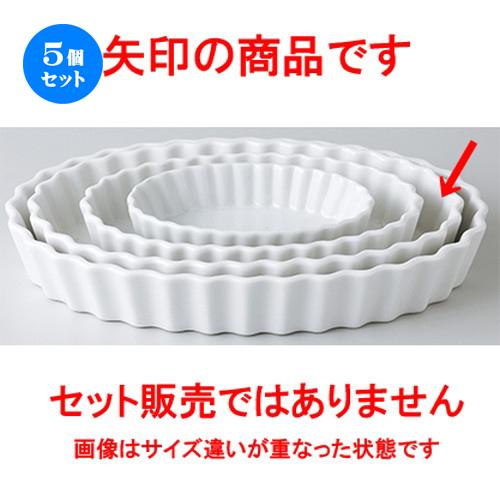 5個セット☆ オーブン食器 ☆ 白9吋小判パイ皿 [ 23.5 x 15 x 3.5cm ] 【 レストラン ホテル カフェ 洋食器 飲食店 業務用 】