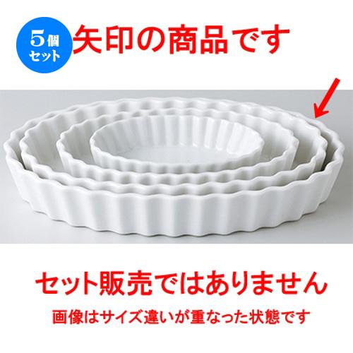 5個セット☆ オーブン食器 ☆ 白10吋小判パイ皿 [ 26 x 17 x 3.8cm ] 【 レストラン ホテル カフェ 洋食器 飲食店 業務用 】