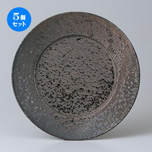 5個セット☆ モダンスタイル ☆ 炭金結晶10