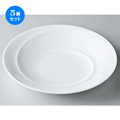 5個セット☆ モダンスタイル ☆ スネール24cmパスタ皿 [ 24 x 4cm ] 【 レストラン ホテル カフェ 洋食器 飲食店 業務用 】