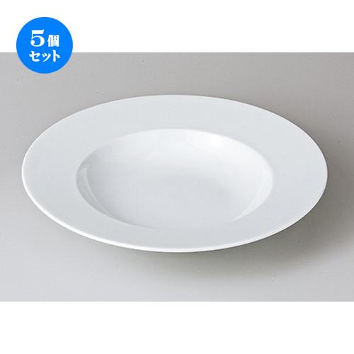 5個セット☆ モダンスタイル ☆ YZ白磁26cmボール [ 26 x 5.5cm ] 【 レストラン ホテル カフェ 洋食器 飲食店 業務用 】