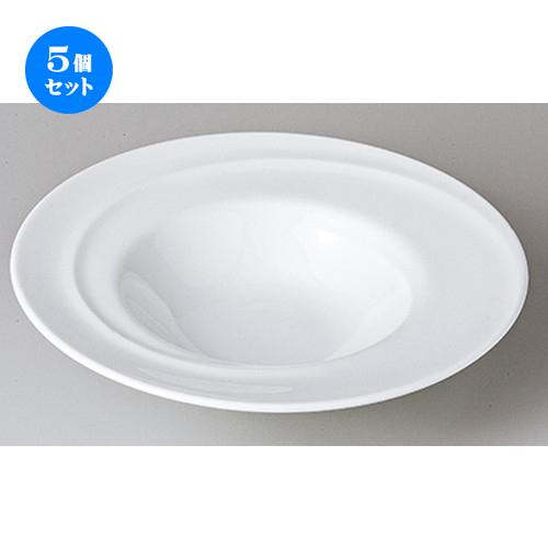 5個セット☆ モダンスタイル ☆ スネール24cmスープ皿 [ 24 x 5cm ・ 内径14cm ] 【 レストラン ホテル カフェ 洋食器 飲食店 業務用 】