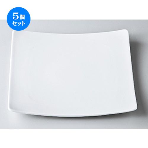 5個セット☆ モダンスタイル ☆ アルファ22cm正角皿 [ 22.1 x 2.4cm ] 【 レストラン ホテル カフェ 洋食器 飲食店 業務用 】