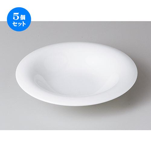 5個セット☆ モダンスタイル ☆ シェーン 24cmスープ [ φ24.3 x 4.5cm ] 【 レストラン ホテル カフェ 洋食器 飲食店 業務用 】