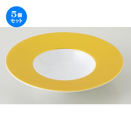 5個セット☆ モダンスタイル ☆ 21cmスープボール(GL) [ 21.0 x 4.3cm ・ 内径11.3cm ] 【 レストラン ホテル カフェ 洋食器 飲食店 業務用 】