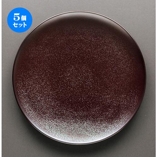 5個セット☆ モダンスタイル ☆ ラーヴ 28cmプレート [ 28.3 x 2.9cm ] 【 レストラン ホテル カフェ 洋食器 飲食店 業務用 】
