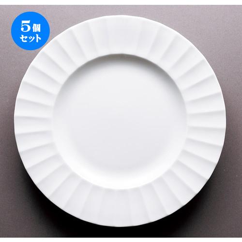 5個セット☆ モダンスタイル ☆ フリーテッド28cmプレート [ 28 x 3cm ] 【 レストラン ホテル カフェ 洋食器 飲食店 業務用 】