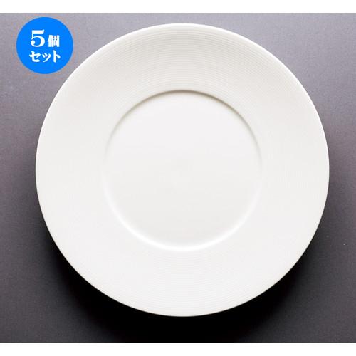 5個セット☆ モダンスタイル ☆ wish 27cmプレート [ 27 x h 2.3cm ・ 内径14.1cm ] 【 レストラン ホテル カフェ 洋食器 飲食店 業務用 】
