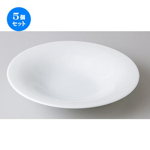 5個セット☆ モダンスタイル ☆ リベラル25cm反型スープ [ 25 x 4.9cm ] 【 レストラン ホテル カフェ 洋食器 飲食店 業務用 】