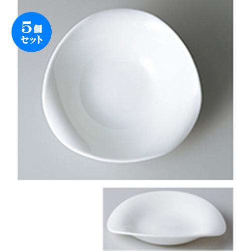 5個セット☆ モダンスタイル ☆ テンデンシーボール16cm [ 16 x 4.7cm ] 【 レストラン ホテル カフェ 洋食器 飲食店 業務用 】