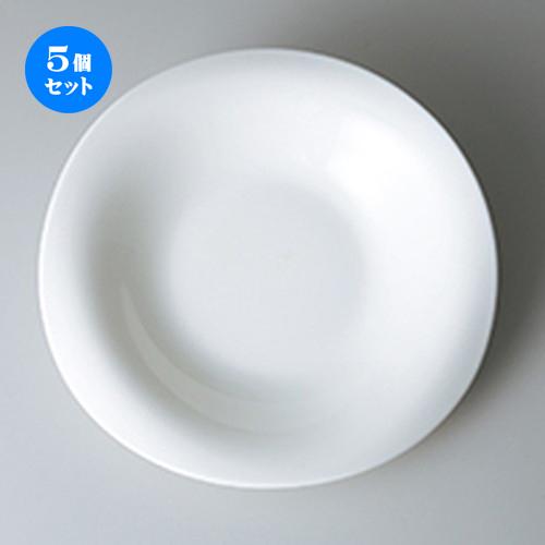 5個セット☆ モダンスタイル ☆ テンデンシーディーププレート23cm [ 23 x 4.1cm ] 【 レストラン ホテル カフェ 洋食器 飲食店 業務用 】