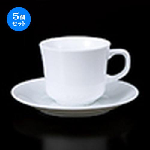 5個セット☆ 碗皿 ☆ 813アメリカンC/S [ 碗 8.5 x 7.2cm ・ 230cc ] 皿 15 x 2cm ] 【 レストラン ホテル カフェ 洋食器 飲食店 業務用 】