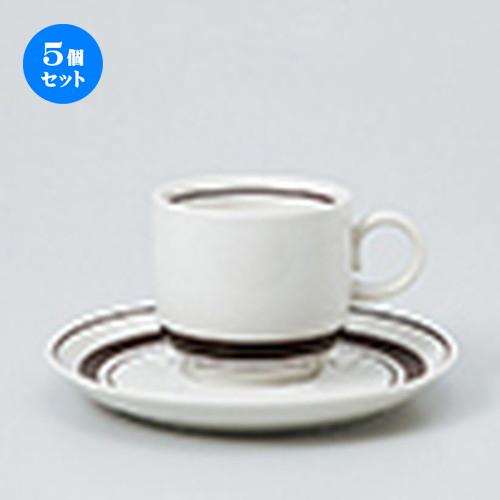 5個セット☆】 碗皿 コーヒーC/S ☆ 9071 コーヒーC/S [ 碗皿 碗 7 x 6.5cm・ 170cc ] 皿 14.7 x 2cm ]【 レストラン ホテル カフェ 洋食器 飲食店 業務用】, 幸せアイテム 美来:6e009315 --- sunward.msk.ru