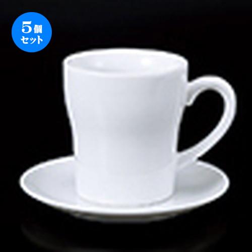 5個セット☆ 碗皿 ☆ ヨーグルトC/S [ 碗 8.8 x 9.8cm ・ 320cc ] 皿 15.5 x 1.8cm ] 【 レストラン ホテル カフェ 洋食器 飲食店 業務用 】