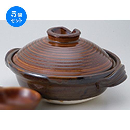 5個セット☆ 土鍋 ☆ アメ釉6.0深鍋 [ 19.5 x 24 x 11.5cm ] 【 料亭 旅館 和食器 飲食店 業務用 】