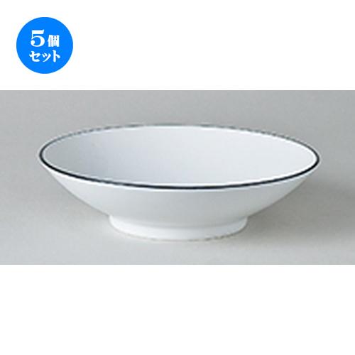 5個セット ☆ オーブン食器 ☆ コローレホワイトパスタボール [ 24.1 x 6.3cm ] 【 レストラン ホテル カフェ 洋食器 飲食店 業務用 】