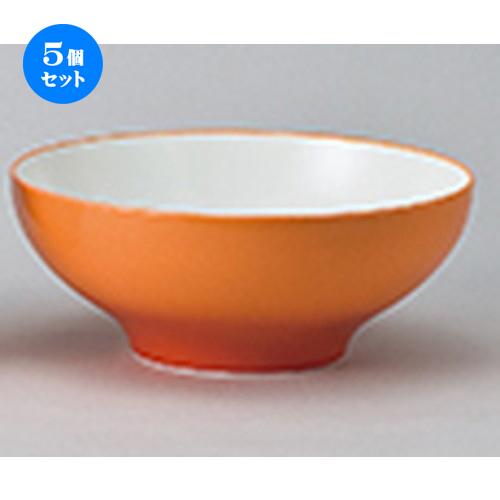 5個セット ☆ オーブン食器 ☆ コローレオレンジ25cmラージボール [ 25.3 x 10cm ] 【 レストラン ホテル カフェ 洋食器 飲食店 業務用 】