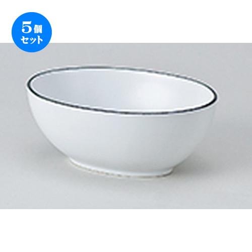 5個セット ☆ オーブン食器 ☆ コローレホワイトオーバルボール [ 18.2 x 14 x 7.3cm ] 【 レストラン ホテル カフェ 洋食器 飲食店 業務用 】