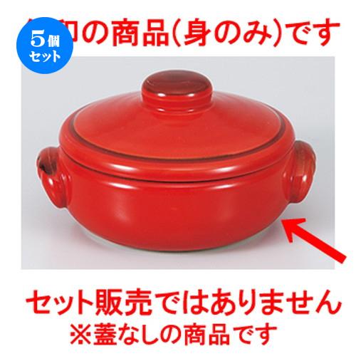 5個セット☆ 耐熱 ☆ FPクジーネ 14.5cmキャセロール レッド身 ' [ 【 レストラン ホテル カフェ 洋食器 飲食店 業務用 】