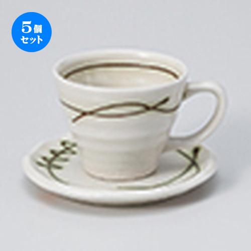 5個セット☆ 碗皿 ☆ 緑線コーヒー碗と受皿 [ 碗 9 x 7cm ・ 皿 13.2cm ・ 200cc ] 【 レストラン ホテル カフェ 洋食器 飲食店 業務用 】