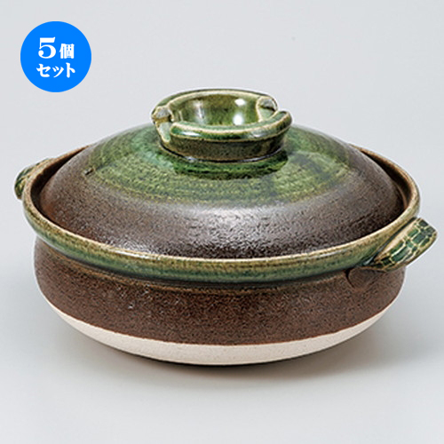 5個セット☆ 土鍋 ☆ 緑釉6.0深鍋 [ 22.5 x 18.5 x 10.5cm ] 【 料亭 旅館 和食器 飲食店 業務用 】