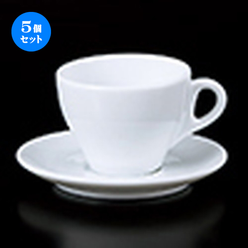 5個セット 碗皿 / 8003ラテC/S [ 碗 9 x 6.6cm  210cc ] 皿 13.7 x 2.2cm ] | コーヒー カップ ティー 紅茶 喫茶 碗皿 人気 おすすめ 食器 洋食器 業務用 飲食店 カフェ うつわ 器 おしゃれ かわいい ギフト プレゼント 引き出物 誕生日 贈答品 自宅 イベント パーティー