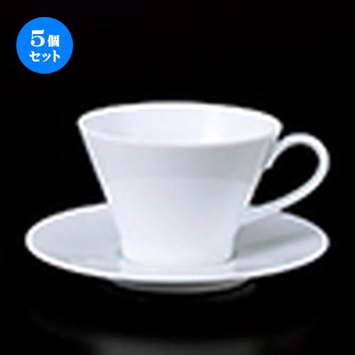 お店からご自宅まで 季節を問わず 様々なシーンでご利用いただける商品です コーヒー ティー 紅茶 カフェ 喫茶 碗皿 おすすめ 洋食器 ソーサー 5個セット 8500コーヒーC S 碗 9.5 トレンド x 6.6cm プレゼント 食器 14.3 オンラインショッピング 引き出物 カップ 人気 ギフト 誕生日 おしゃれ 器 業務用 225cc 1.8cm うつわ 贈答品 飲食店 皿 かわいい