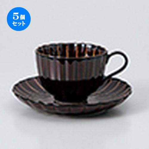 5個セット☆ 碗皿 ☆ うるし釉コーヒー碗皿 [ 碗 8.5 x 6.4cm ・ 190cc ] 14.5 x 2.5cm ] 【 レストラン ホテル カフェ 洋食器 飲食店 業務用 】