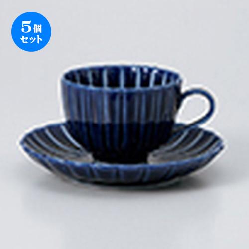 5個セット 碗皿 / 茄子紺コーヒー碗皿 [ 碗 8.5 x 6.4cm  190cc ] 14.5 x 2.5cm ]   コーヒー カップ ティー 紅茶 喫茶 碗皿 人気 おすすめ 食器 洋食器 業務用 飲食店 カフェ うつわ 器 おしゃれ かわいい ギフト プレゼント 引き出物 誕生日