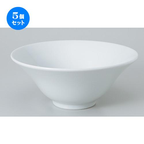 5個セット☆ 中華単品 ☆ 白 桂林丼小 [ 20.6 x 8.5cm ・ 1100cc ] 【 中華料理 ラーメン チャーハン 飲食店 業務用 】