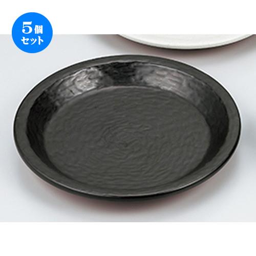 5個セット ☆ 陶板 ☆ クロ耐熱パンプレート [ 28.2 x 4cm ] 【 料亭 旅館 和食器 飲食店 業務用 】