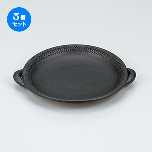 5個セット ☆ 陶板 ☆ 布目6.0陶板 [ 22 x 18.5 x 3.5cm ] 【 料亭 旅館 和食器 飲食店 業務用 】