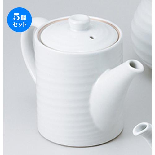 5個セット ☆ 陶板 ☆ 白磁汁次 [ 1000cc ] 【 料亭 旅館 居酒屋 和食器 飲食店 業務用 】
