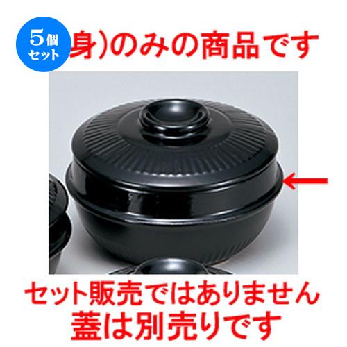5個セット☆ チゲ鍋 ☆ 21.5cmサンゲタン鍋(身) [ 21.5 x 10.8cm ] 【 韓国料理 居酒屋 旅館 食器 飲食店 業務用 】