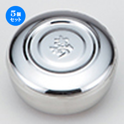 5個セット☆ チゲ鍋 ☆ ノックル [ 10 x 5.7cm ] 【 韓国料理 居酒屋 旅館 食器 飲食店 業務用 】