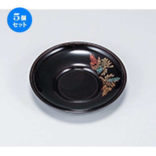 5個セット☆ 会津漆器 ☆ 溜 3.6ダルマ茶托 信夫5P [ 10.5 x 1.2cm ] 【 料亭 旅館 和食器 飲食店 業務用 】