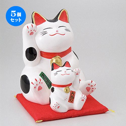 5個セット☆ インテリア小物 ☆ 縁起物孫猫(バンク)白 [ 大20小10cm ] 【 縁起物 置物 インテリア かわいい 日本土産 】