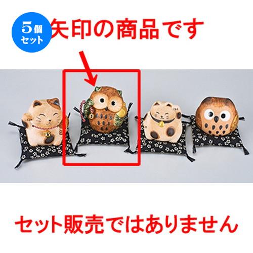 5個セット☆ インテリア小物 ☆ 土ものふくろう貯金箱 [ 10cm ] 【 縁起物 置物 インテリア かわいい 日本土産 】