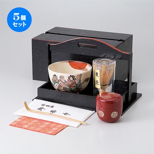 5個セット☆ 茶道具 ☆ 茶道具(茶箱)手提茶箱揃 [ 26.2 x 17.1 x 17.1cm ] 【 茶道具 抹茶 茶道 茶器 】